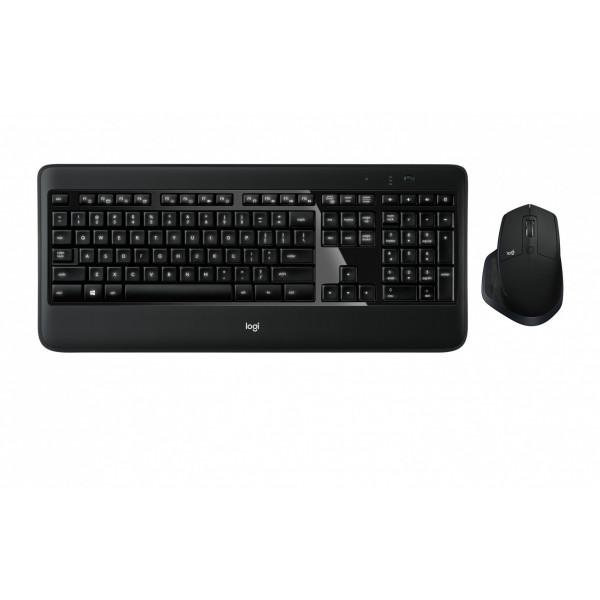 Logitech Tastatur-Maus-Set MX900 CH-Layout